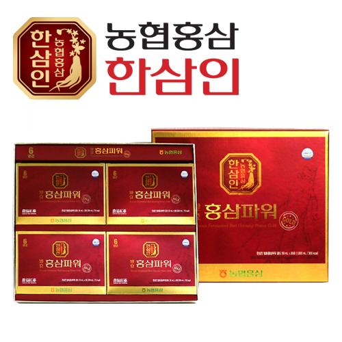 [농협 한삼인] 발효홍삼파워골드 50ml x 20포 + 쇼핑백