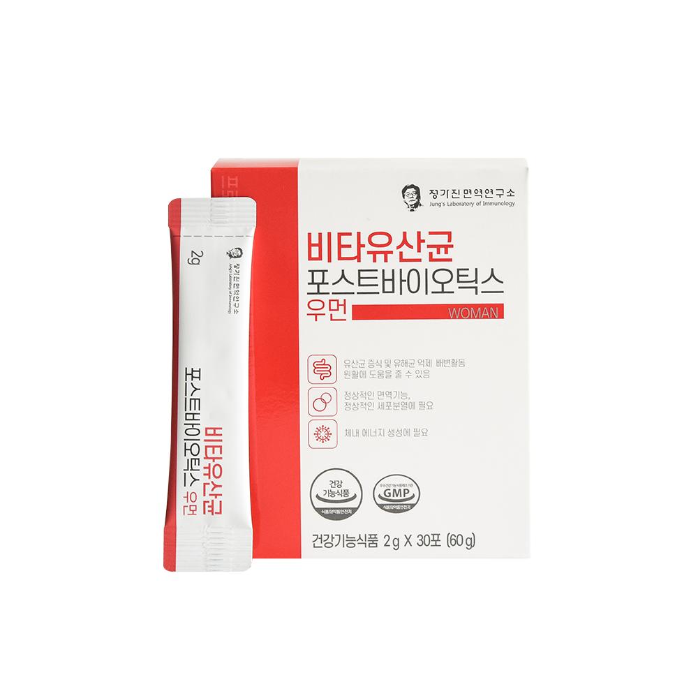 [정가진면역연구소] 비타유산균 포스트바이오틱스-우먼
