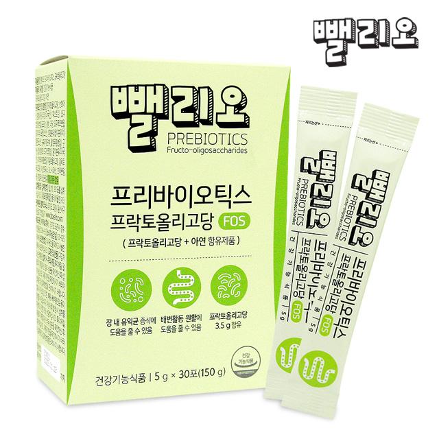 뺄리오 프리바이오틱스 프락토올리고당 / 5g X 30포(1개월분)