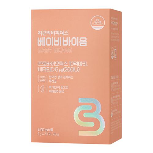 [지근억비피더스] 베이비 바이옴 프로바이오틱스 유산균 - 장건강/유아용(36개월 이전) (1박스 - 2g*30포)