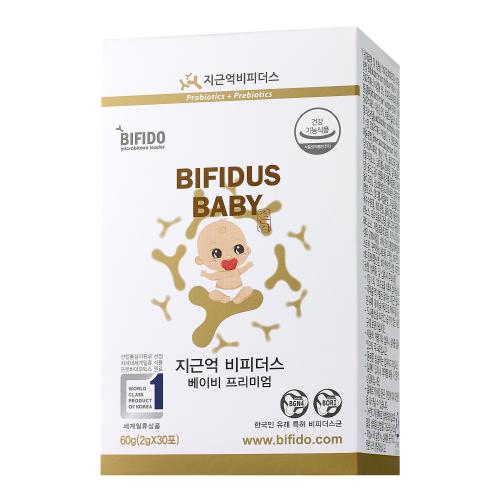 [지근억비피더스] 베이비 프리미엄 프로바이오틱스 유산균 - 장건강/유아용(36개월 이전) (1박스 - 2g*30포)