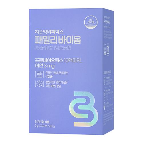 [지근억비피더스] 패밀리 바이옴 프로바이오틱스 유산균 - 장건강/온가족(키즈/성인) (1박스 - 2g*30포)