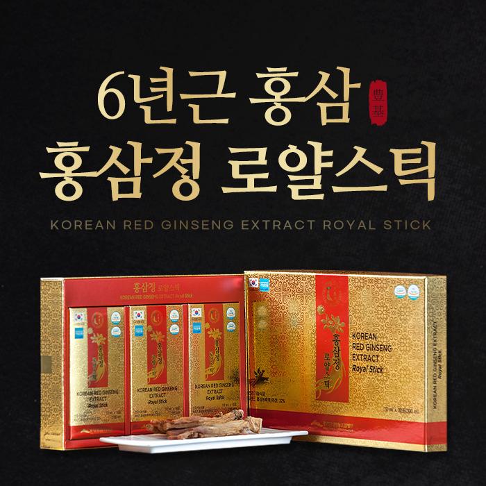 6년근 홍삼 홍삼정 로얄스틱 10ml x 30포 + 쇼핑백