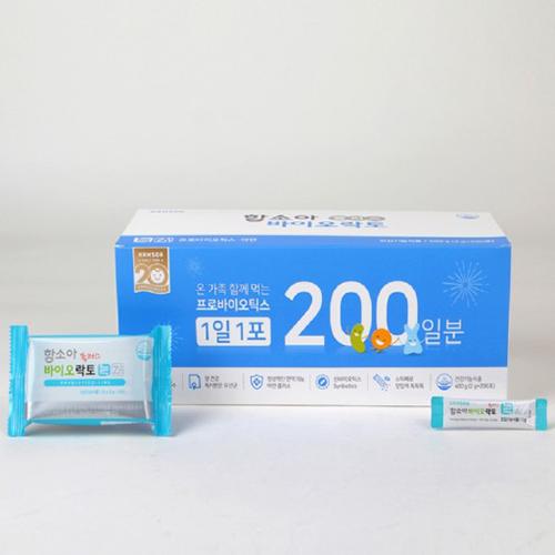 [12월 한정특가:코스트코전용상품] 온가족 함께 먹는 프로바이오틱스 함소아 바이오락토 플러스(200포) 2g X 200포
