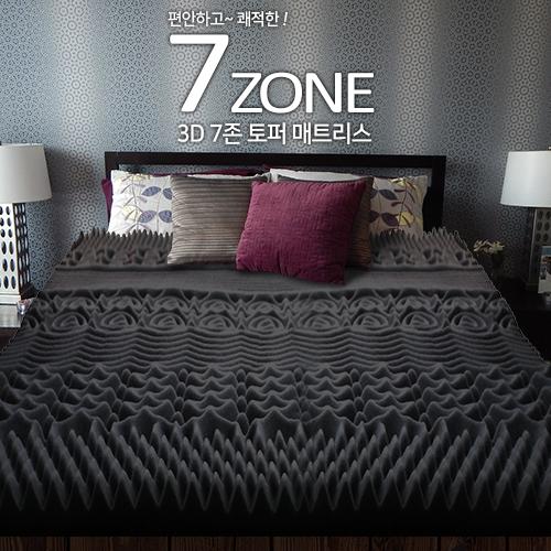 홍도매,굿앤홈 3D 7존 토퍼 매트리스(7cm) 싱글