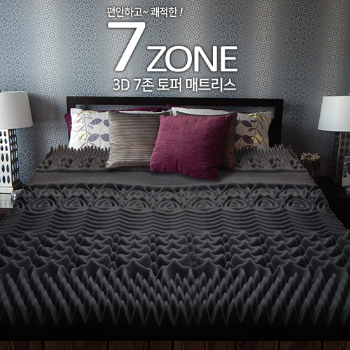 굿앤홈 3D 7존 토퍼 매트리스(7cm) 퀸