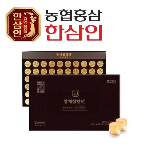 [농협 한삼인] 황제침향단 3.75g X 60환 + 쇼핑백
