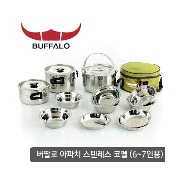 버팔로 아파치 스텐레스 코펠 (6~7인용) PBX-449EK6